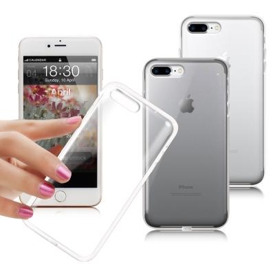 XM Apple iPhone 7 Plus 5.5吋 薄型清柔隱形保護套