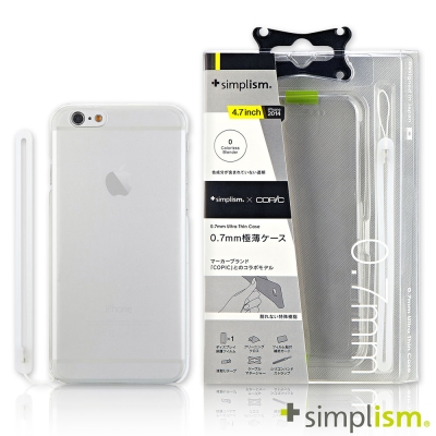 Simplism iphone 6 /6s 超薄0.7mm手機殼組