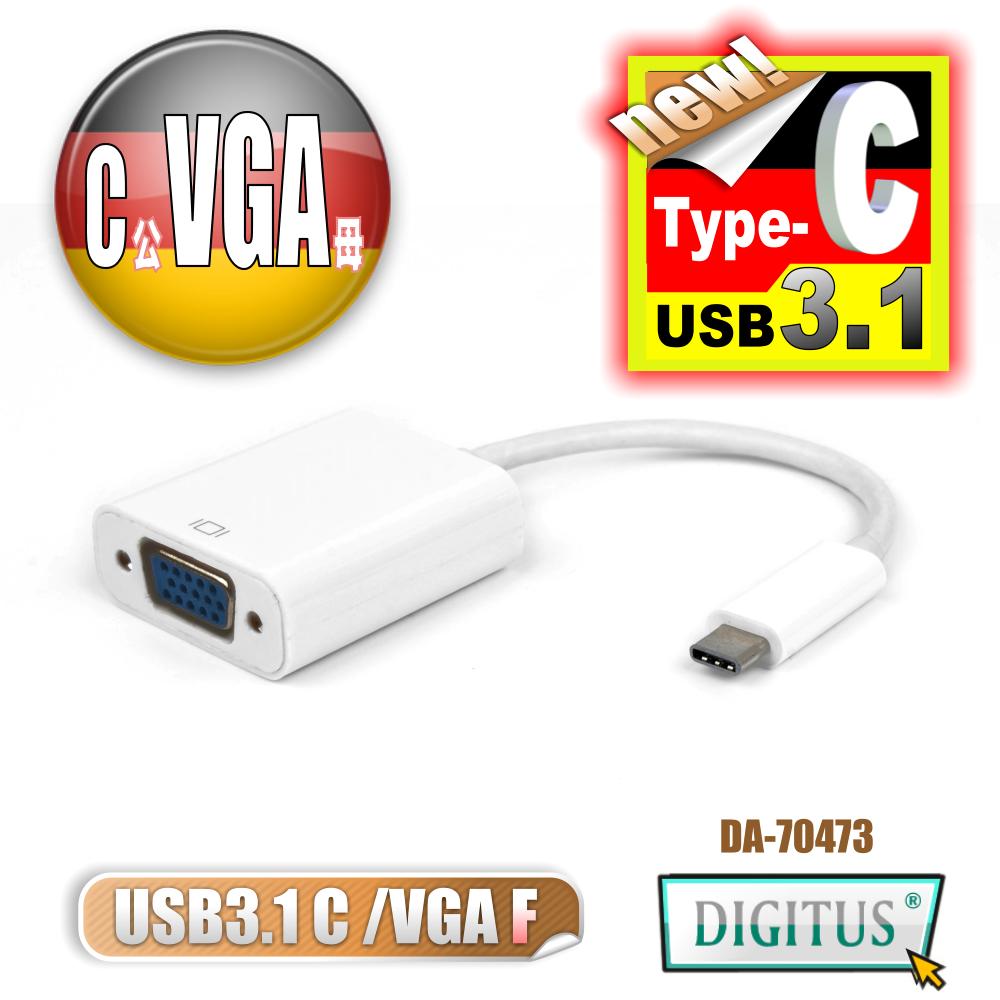 曜兆DIGITUS USB 3.1 Type-C 轉 VGA 高畫質影像轉接線(公對母)