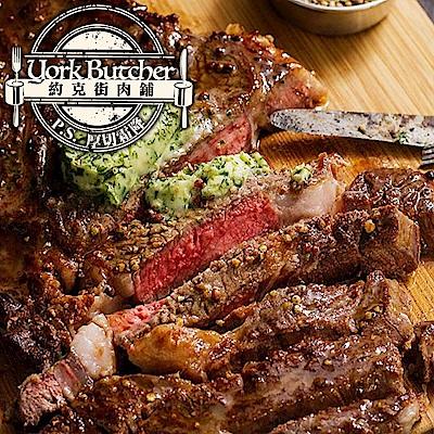 約克街肉鋪  頂級紐西蘭PS霜降大牛排6片(200g±10%,7盎斯/片)