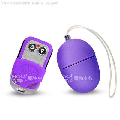 香港Venus-愛不釋手  10段變頻無線遙控跳蛋-紫(世界最小 20米超長距離)
