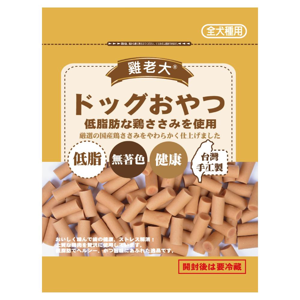 雞老大-高鈣起司雞肉捲435g【CHS400-03】