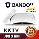 BANDOTT鴻海便當4K智慧電視盒-KKTV無限