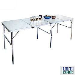 LIFECODE 超長180cm四折箱型鋁合金折疊桌