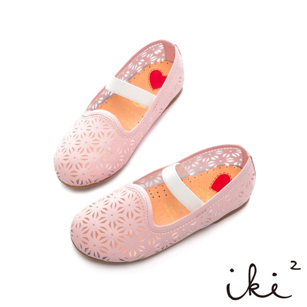 iki2童鞋-跳耀芭蕾繫帶娃娃鞋-粉