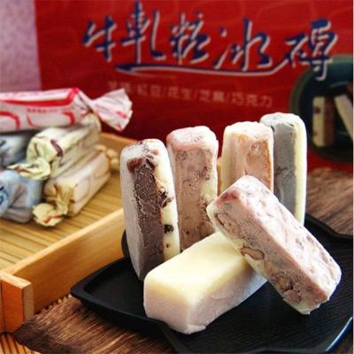 菖樺  牛軋糖冰磚(27入)