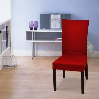 格藍家飾 摩登餐椅套2入