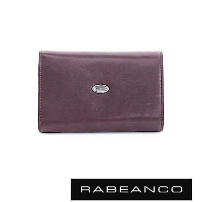 RABEANCO 歐式經典撞色拉鍊中夾 葡萄紫