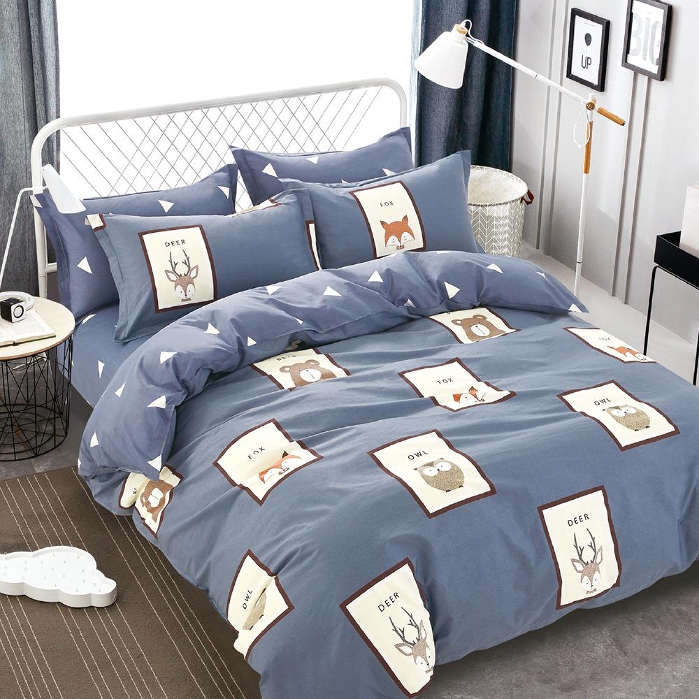 Grace Life 戀戀北歐-藍 精梳純棉特大全鋪棉床包兩用被四件組