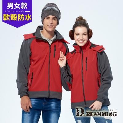 Dreamming 運動時尚彈性軟殼防潑水保暖外套-紅灰