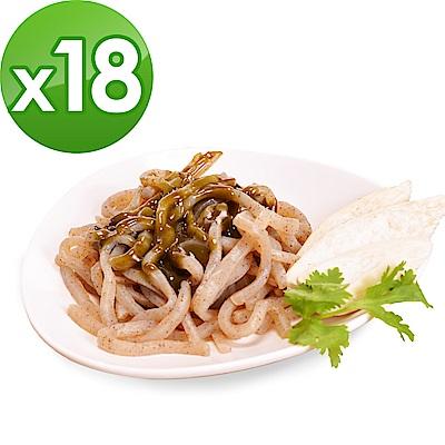 樂活e棧 低卡蒟蒻麵 海藻烏龍+4醬任選(共18份)