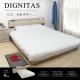 H&D DIGNITAS狄尼塔斯6尺房間組-4件式/2色可選
