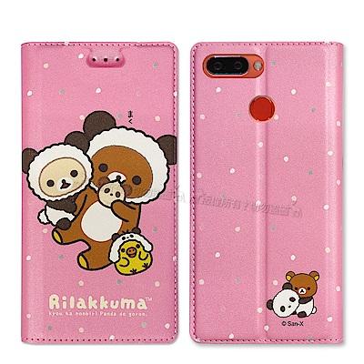 拉拉熊 OPPO R15 Pro 金沙彩繪磁力皮套(熊貓粉)