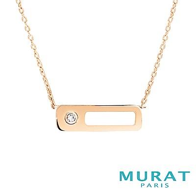 MURAT Paris米哈巴黎 時尚單鑽鏤空長方項鍊(玫瑰金)