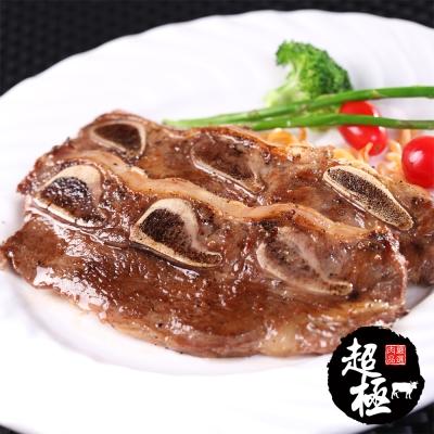【超極】美國CHOICE級帶骨牛小排12片組(120g/片)
