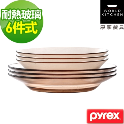 美國康寧Pyrex 透明耐熱玻璃餐盤6件組(601)