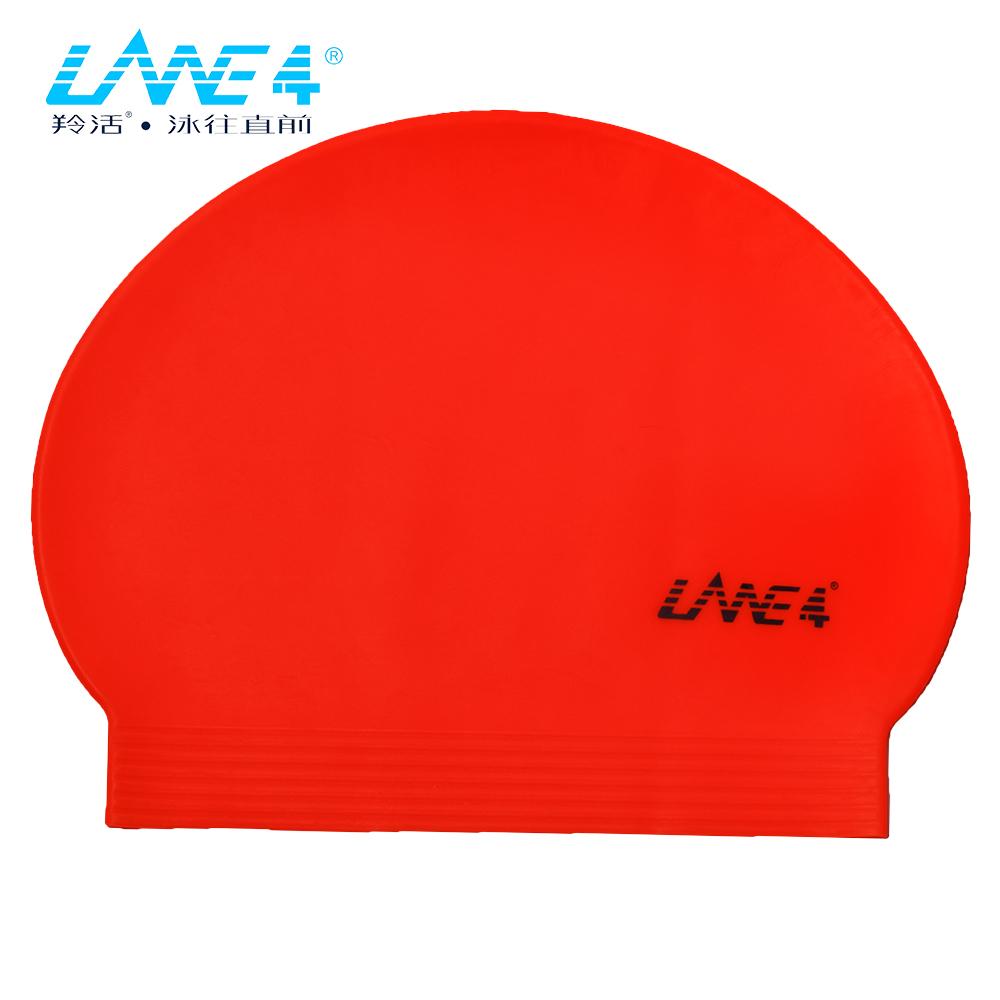 羚活 成人多色乳膠彈性泳帽 LANE4 LATEX CAP