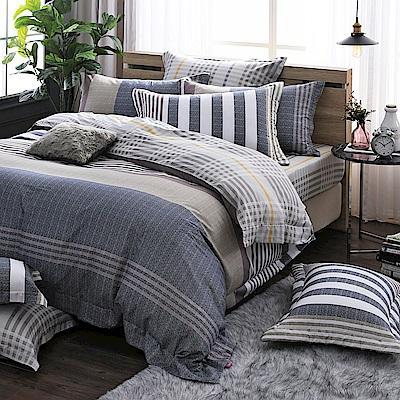 IN HOUSE - Greenwich-膠原蛋白紗薄被套床包組(雙人)