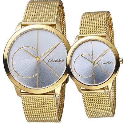 Calvin Klein 穿越愛戀對錶(K3M21526+K3M225261)