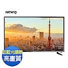NEWQ 42型護眼低藍光高畫質LED液晶顯示器+視訊盒 42NQ-DF1
