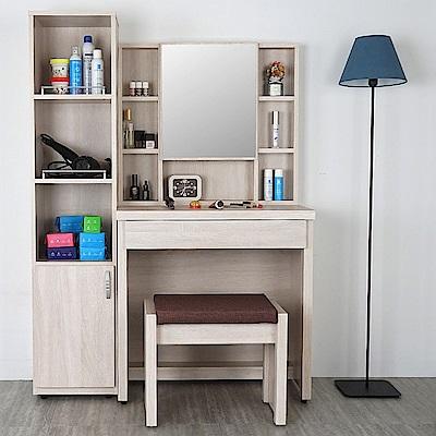 Homelike 美莎3.5尺化妝桌櫃組(含椅)-110x41x152cm
