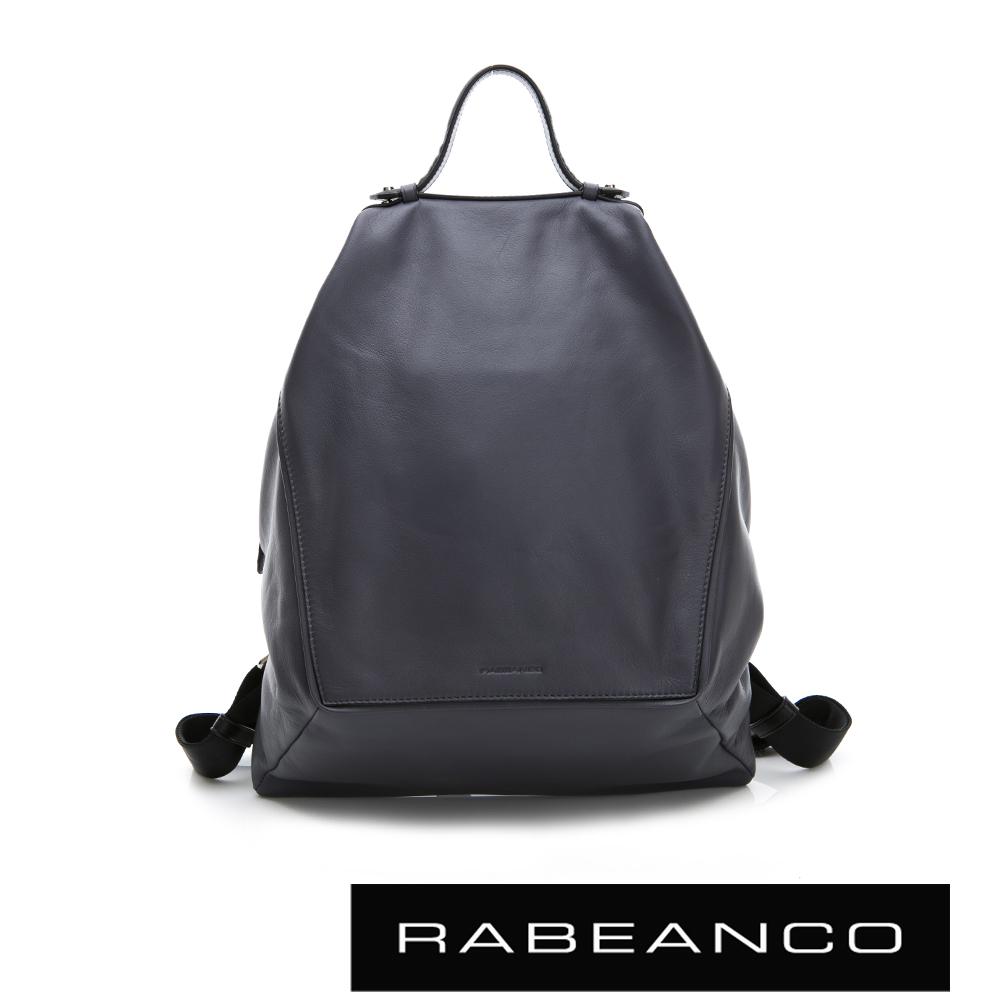 RABEANCO時尚系列牛皮菱形後背包深霧灰