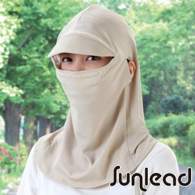 Sunlead 日本製。接觸涼感防曬吸濕頭罩式護頸遮陽軟帽 (淺褐色)