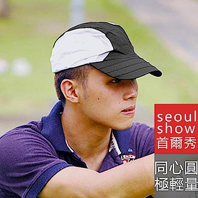seoul show首爾秀 同心圓超輕量運動高爾夫GOLF戶外防曬遮陽帽 黑白