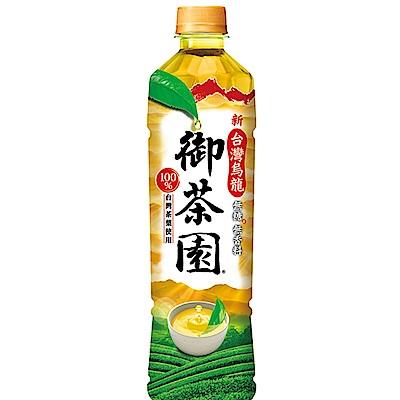 御茶園 台灣烏龍茶(550mlx24入)