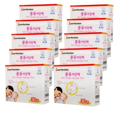 傳佳知寶 拋棄式奶粉盒10盒組  韓國製造