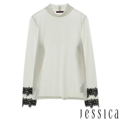 JESSICA-舒適保暖慵懶針織上衣(白)