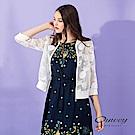OUWEY歐薇 縷空刺繡鳳梨造型外套(白)