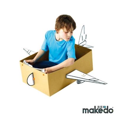 澳洲 Makedo 美度扣 裝飾創意 - 飛機 17 pcs