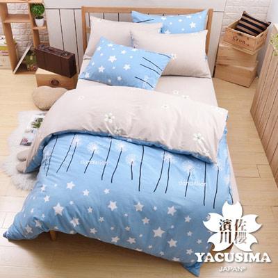 日本濱川佐櫻-輕輕飄舞 台灣製加大四件式精梳棉兩用被床包組