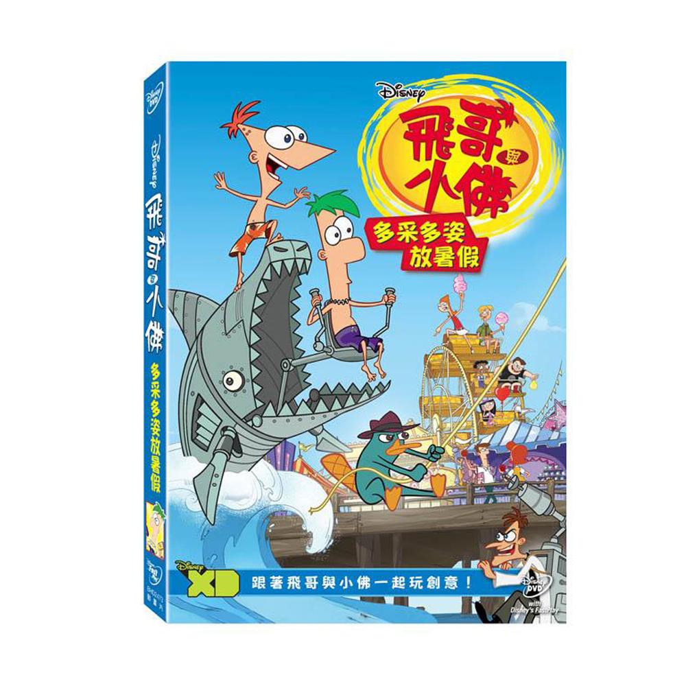 飛哥與小佛 多采多姿放暑假 電影版 DVD