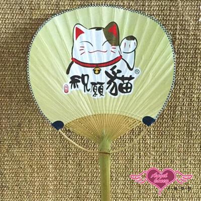 扇子 祝願貓兒 單面印花和風扇角色扮演道具配件(黃F) AngelHoney天使霓裳