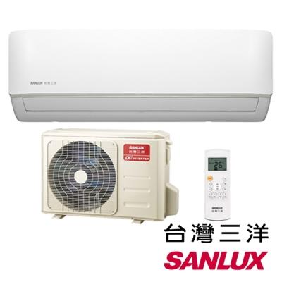 SANLUX三洋 3-5坪變頻冷專分離式SAC-V22F/SAE-V22F