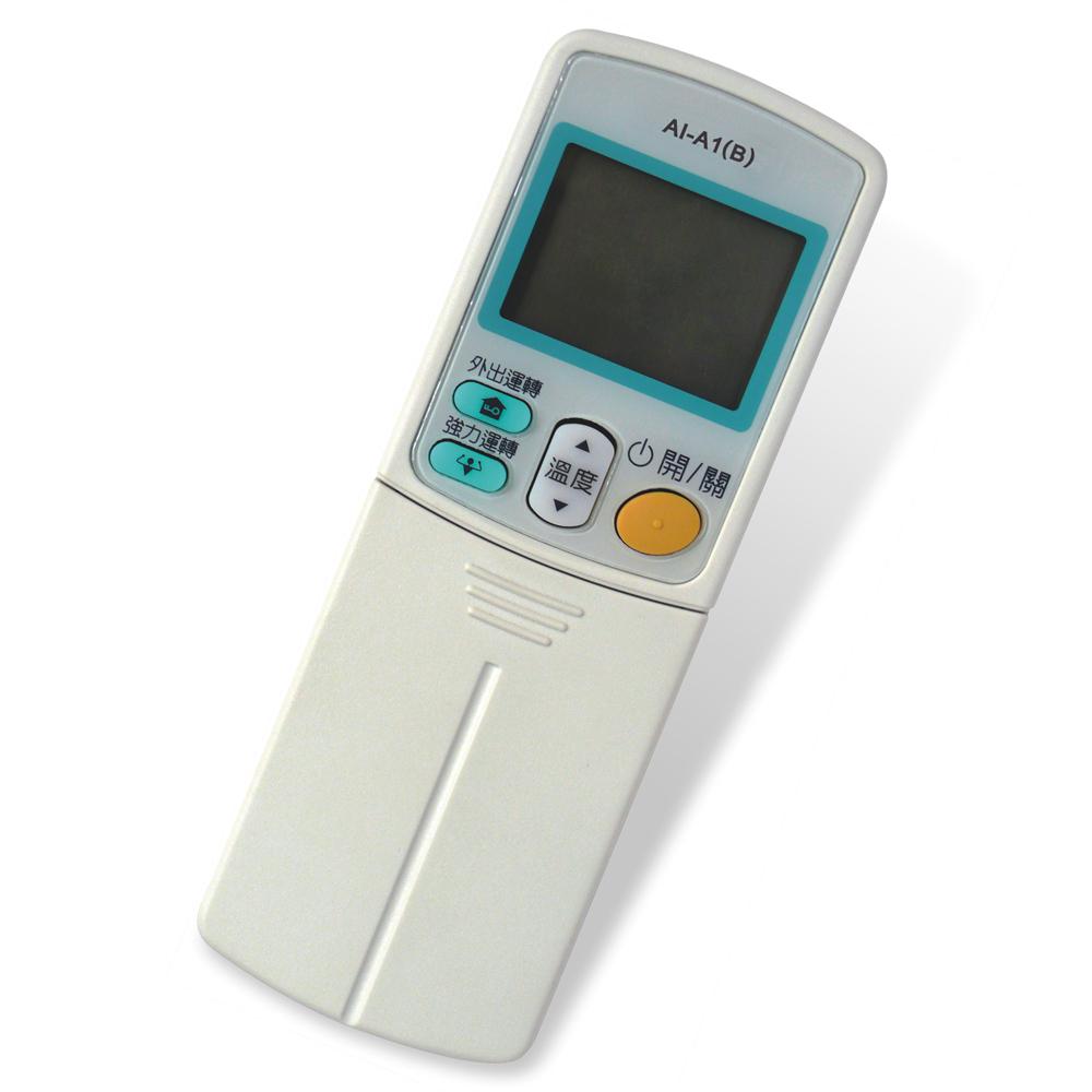 DAIKIN大金專用冷氣遙控器(AI-A1)快速到貨