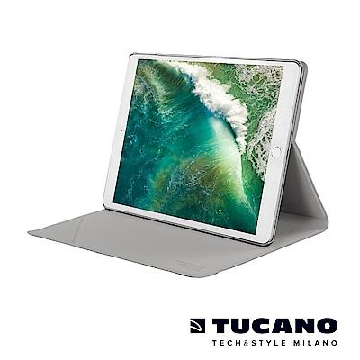 TUCANO iPad 9.7吋(2017)髮絲紋可站立式保護套-銀