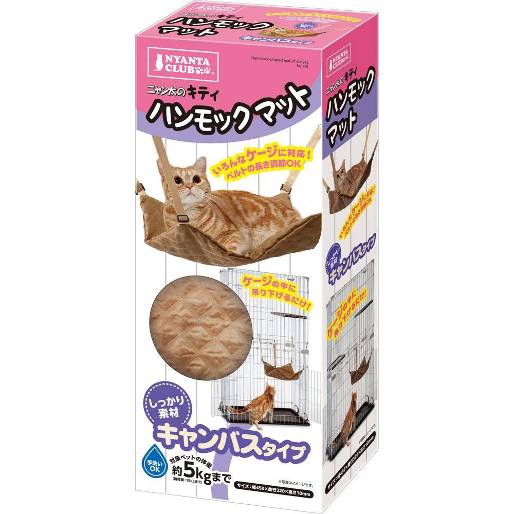 日本Marukan 貓咪帆布吊床墊 (CT-334)