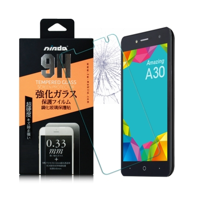 NISDA TWM Amazing A30 鋼化 9H 0.33mm玻璃螢幕貼-...