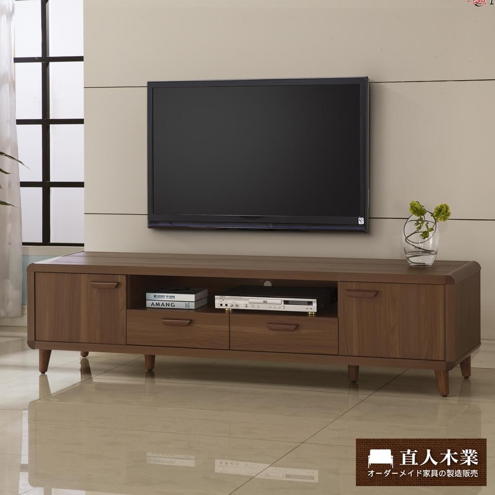 日本直人木業-wood北歐生活180CM電視櫃
