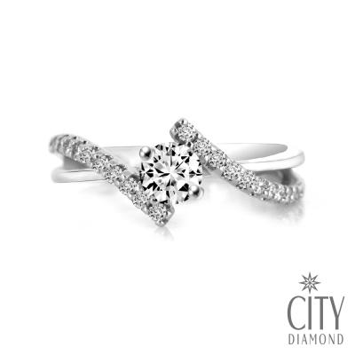 City Diamond『幸福星河』32分鑽戒