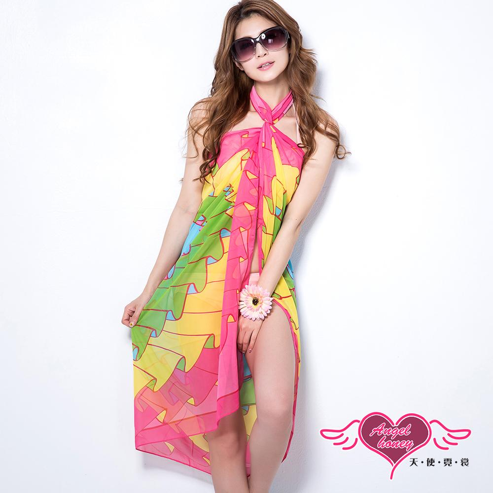 天使霓裳 度假風情 多種穿法外搭紗裙(彩色漸層F)