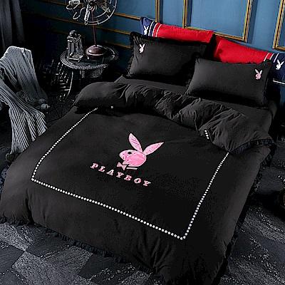 PlayBoy-黑色奇蹟-加大四件式被套床包組