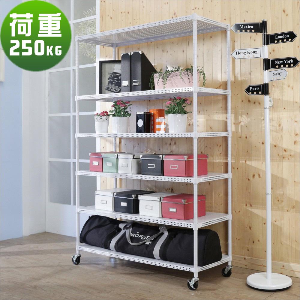 BuyJM洞洞板120x45x190cm耐重六層附輪置物架 /層架-DIY