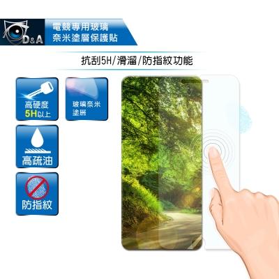 D&A 三星 Galaxy Note 5 電競專用玻璃奈米5H↗螢幕保護...