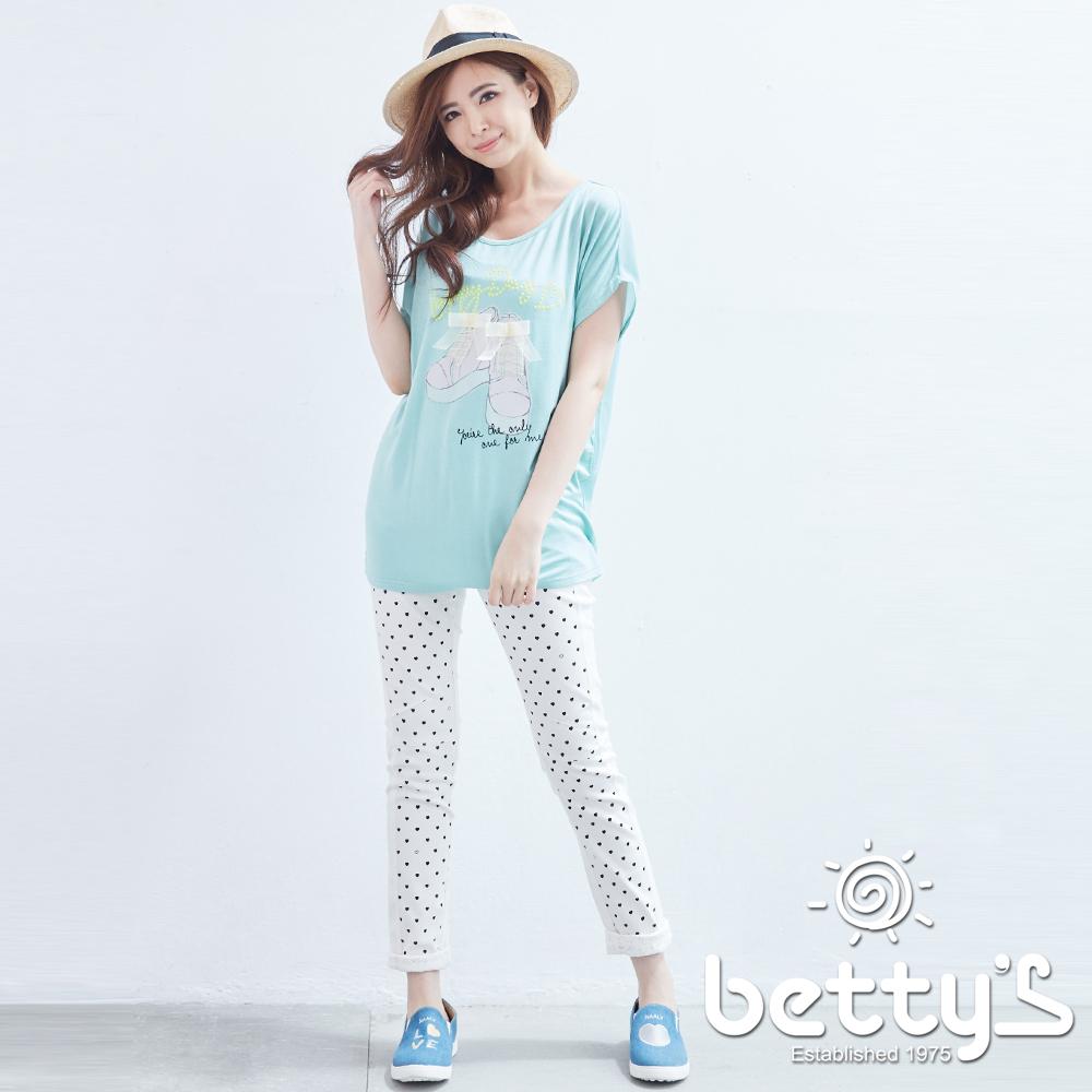 betty's貝蒂思 褲管反褶蕾絲愛心面料長褲(白色)