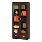 Bernice-杰瑞2.7尺胡桃色二門二抽書櫃/收納櫃/展示櫃-80x32x185cm
