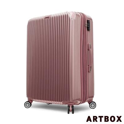 ARTBOX時尚格調 20吋PC鏡面拉鍊關鎖行李箱(玫瑰金)